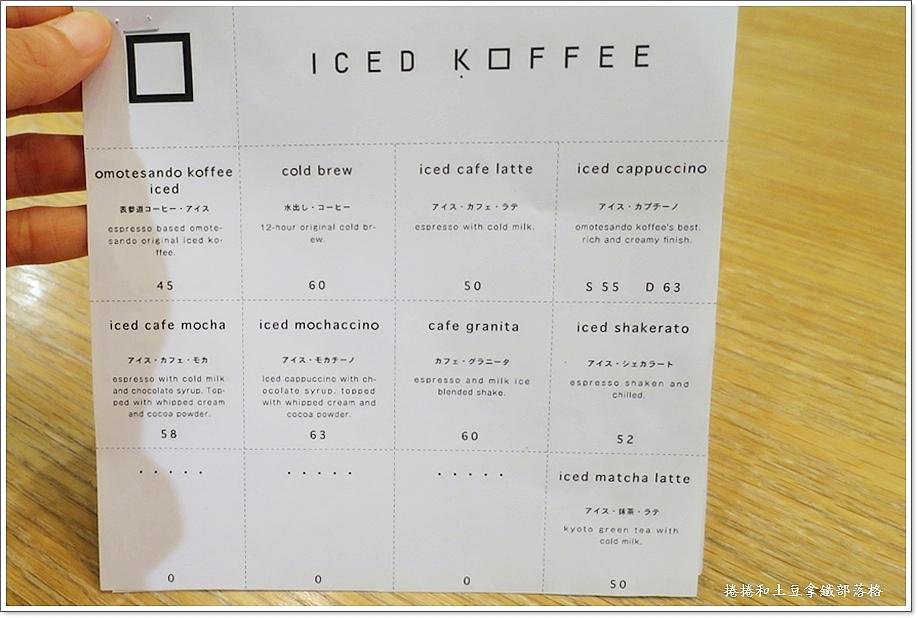 喜帖街咖啡館-11