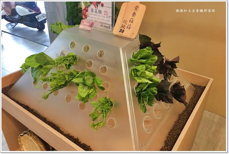 好野菜04.JPG