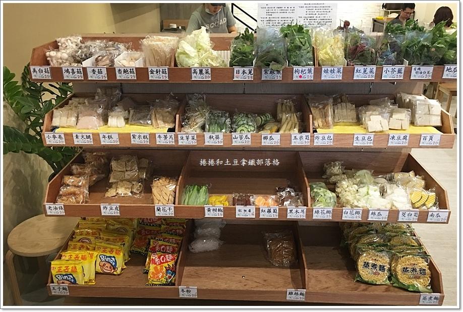 好野菜07.JPG
