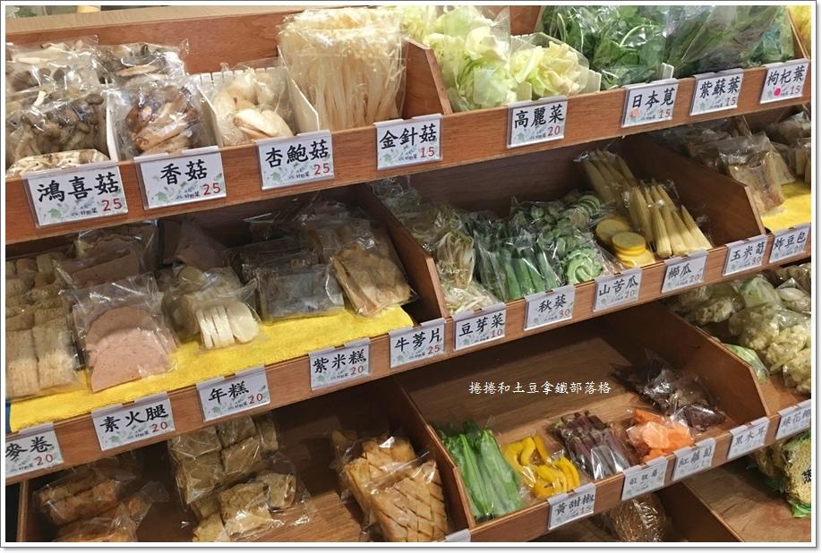 好野菜08.JPG