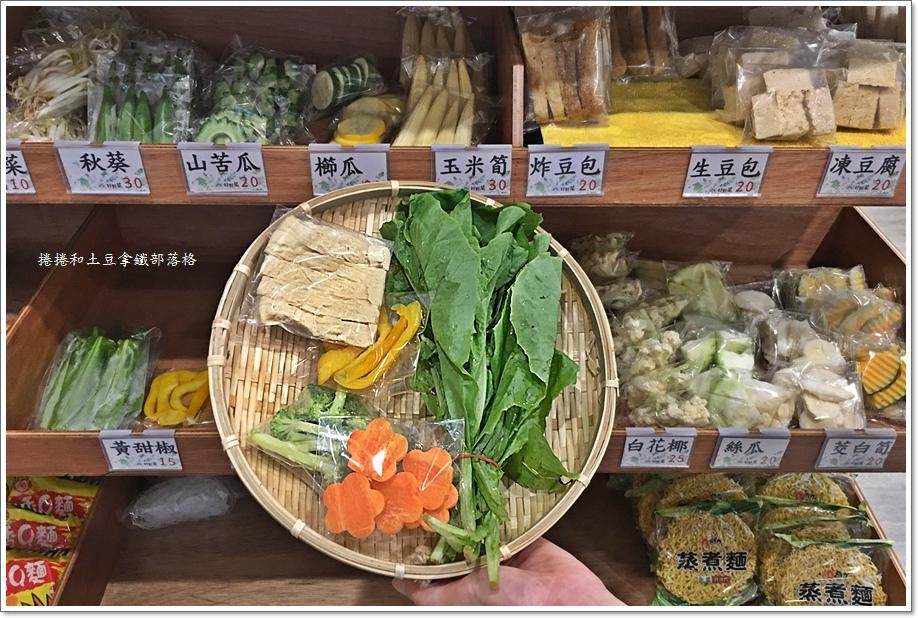 好野菜09.JPG