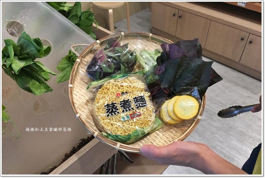 好野菜10.JPG