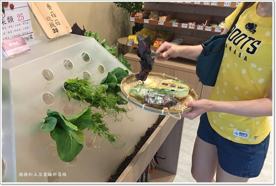 好野菜11.JPG