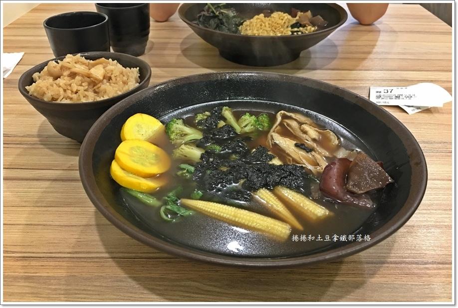 好野菜20.JPG
