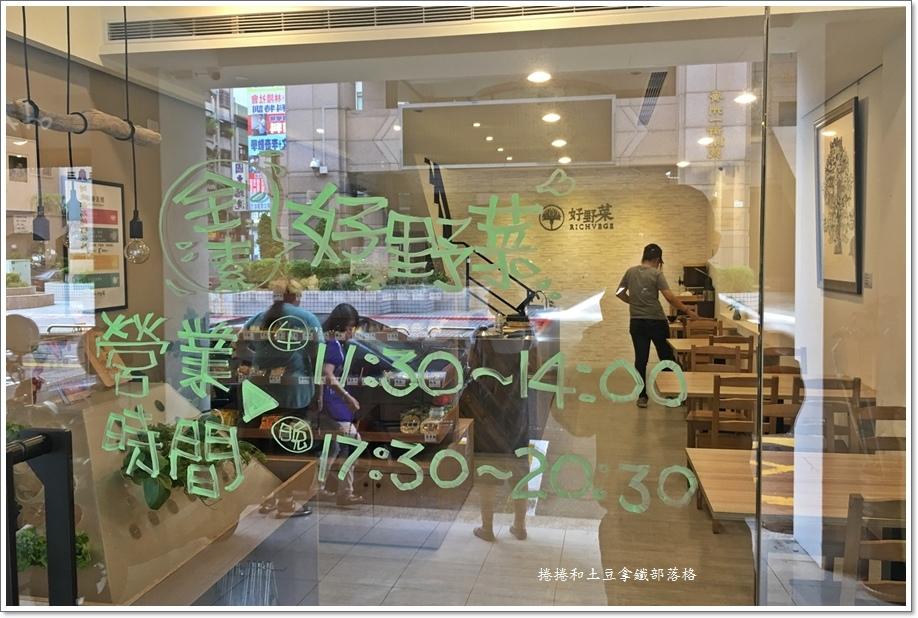 好野菜26.JPG