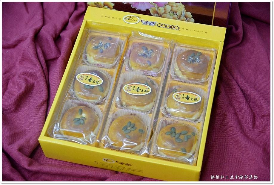帝王酥禮盒-1