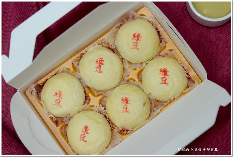 帝王酥禮盒-8