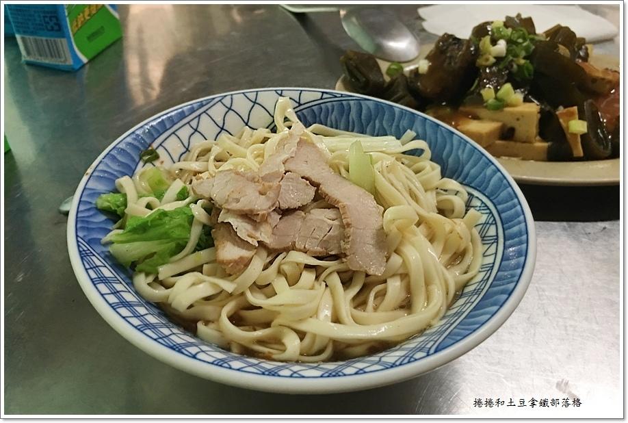 阿輝麵店10608新菜單-2
