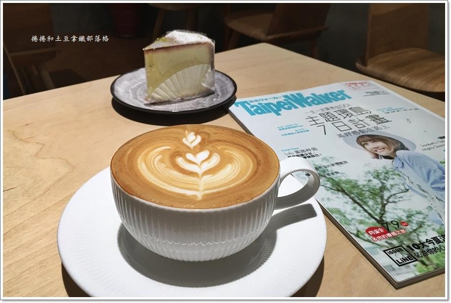 吾傖咖啡17