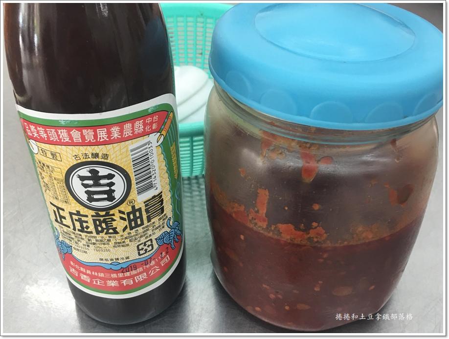 冬粉王11.JPG