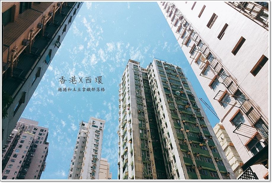 香港三天兩夜序-3.JPG