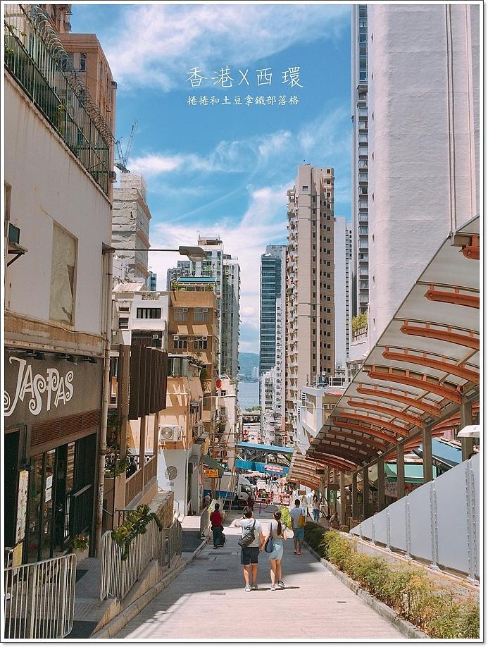 香港三天兩夜序-4.JPG