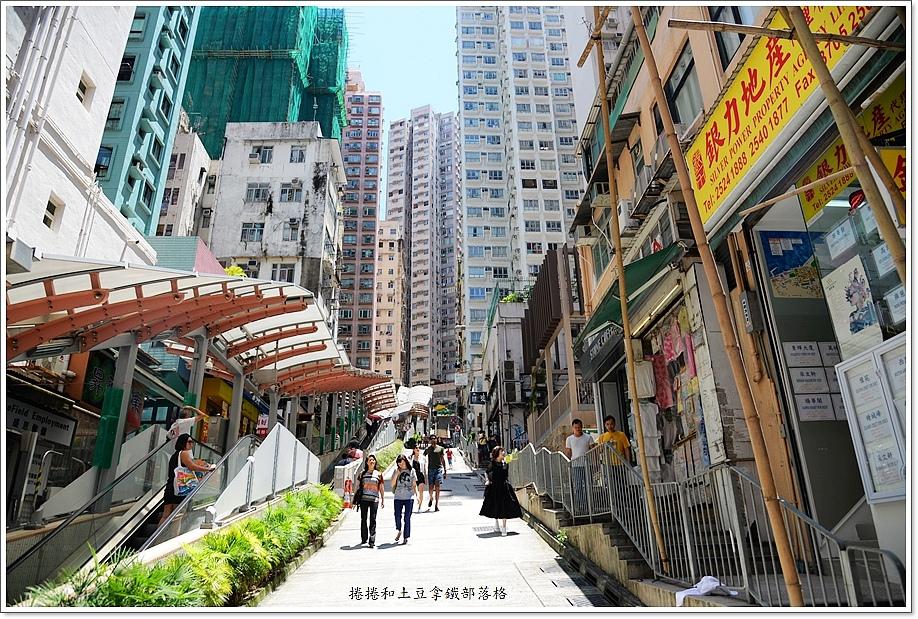 香港三天兩夜序-8.JPG