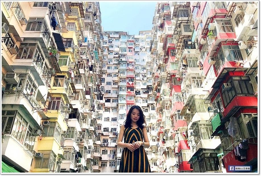 香港三天兩夜序-18.JPG