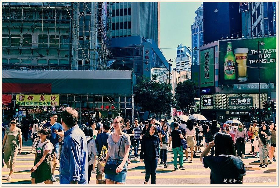 香港三天兩夜序-19.JPG