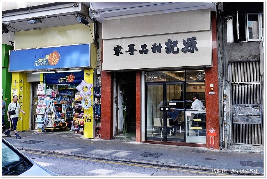 香港三天兩夜序-21