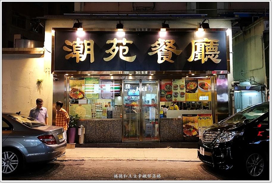 香港三天兩夜序-24