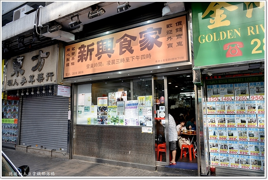 香港三天兩夜序-25