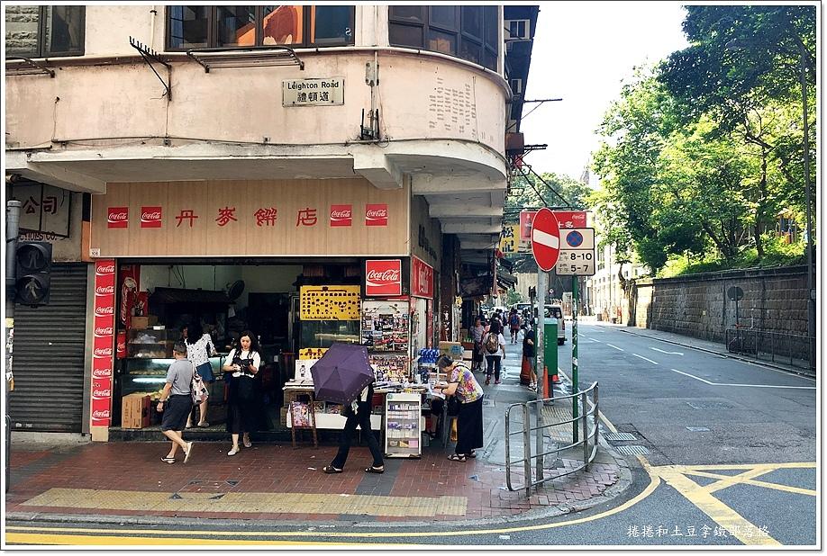 香港三天兩夜序-28