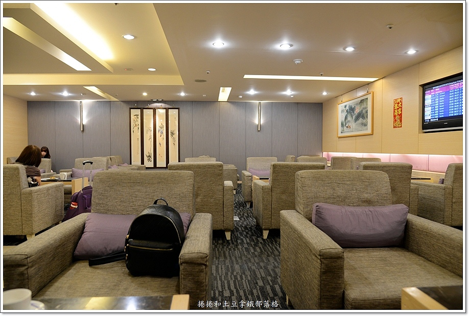 華航貴賓室