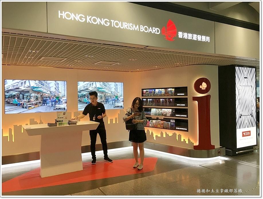 香港機場-1