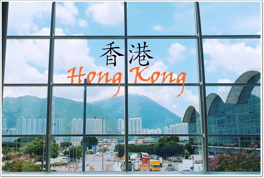 香港三天兩夜序-33