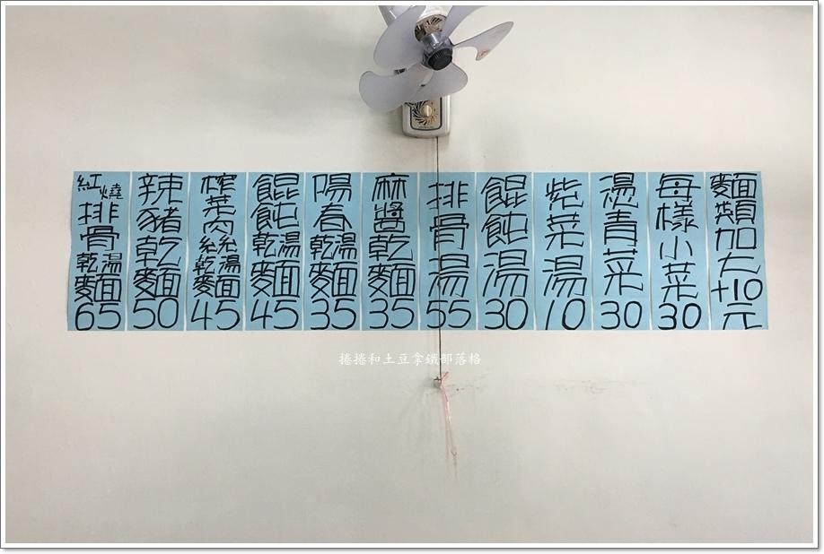 阿興排骨拉麵-3.JPG