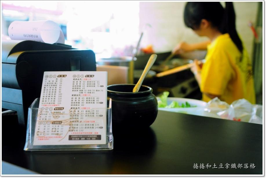 鍋呆子07.JPG