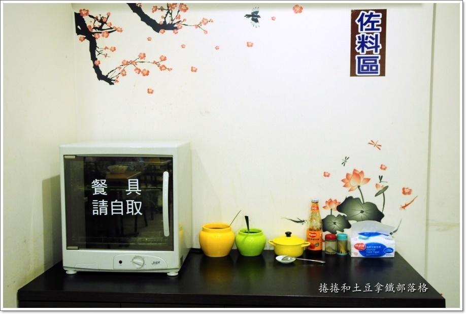 鍋呆子09.JPG