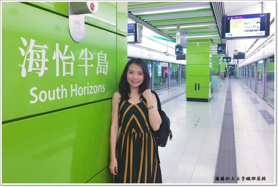 南怡半島站