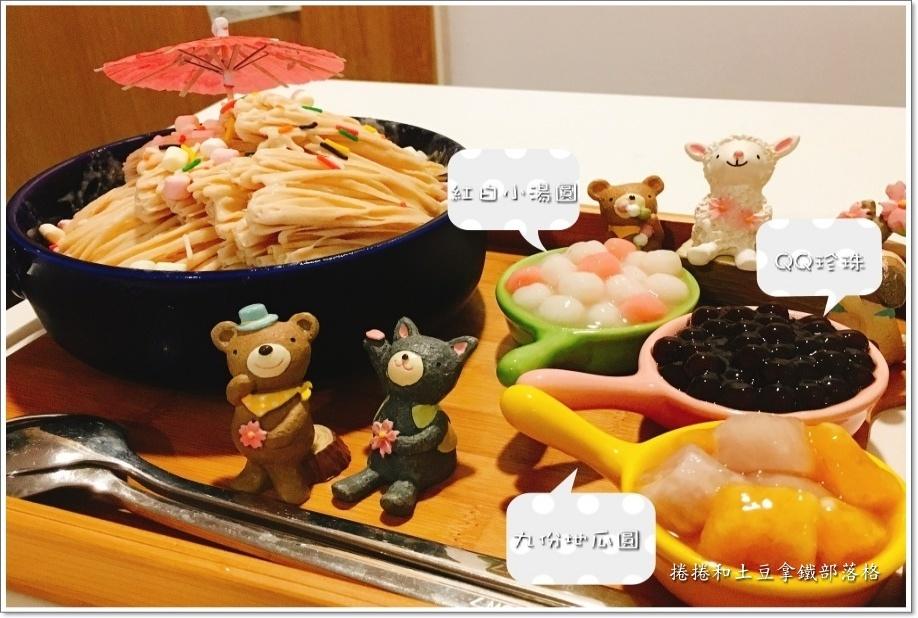 欣怡冰菓屋08.JPG