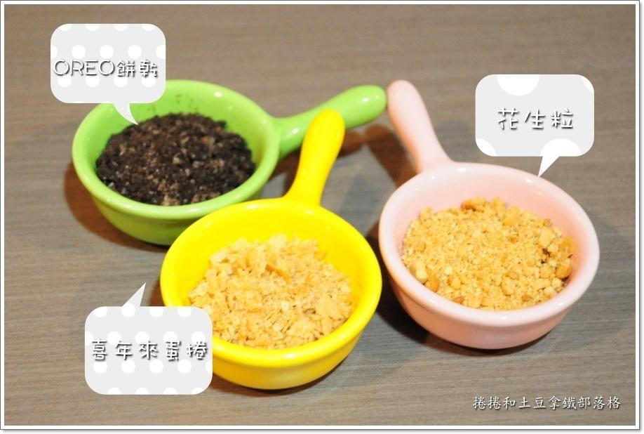 欣怡冰菓屋21.JPG