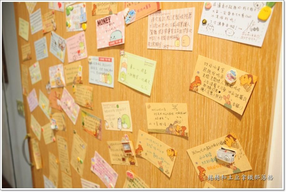 欣怡冰菓屋28.JPG
