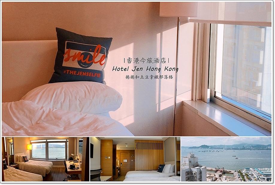 今旅酒店-10