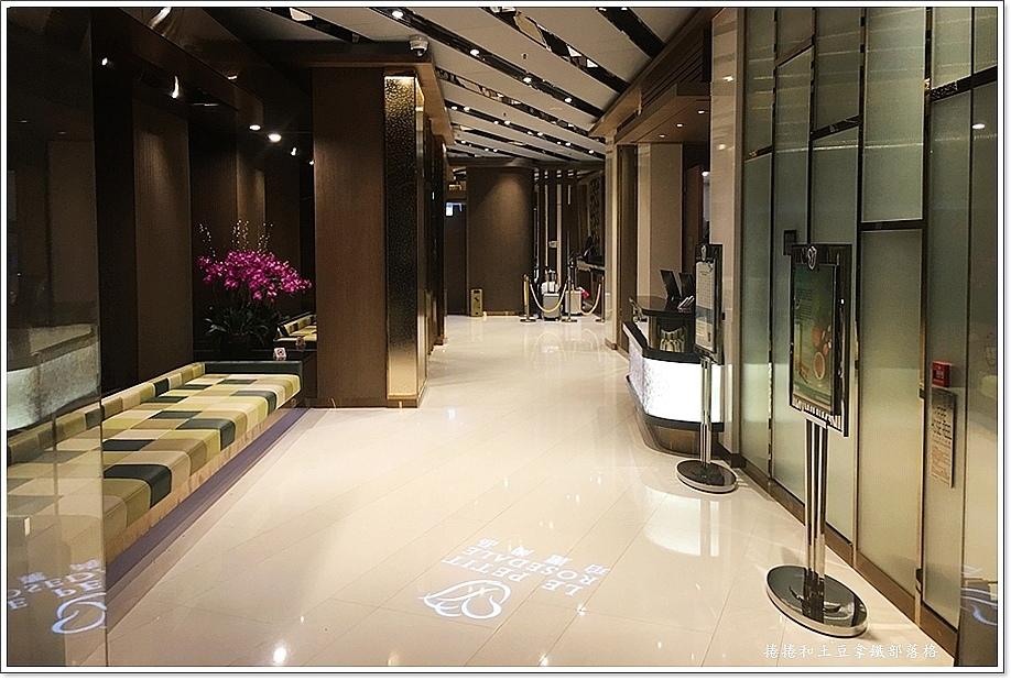 銅鑼灣珀麗尚品酒店-16
