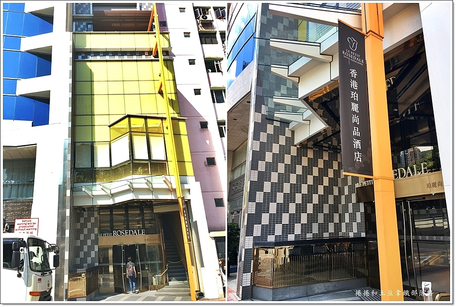 銅鑼灣珀麗尚品酒店-17