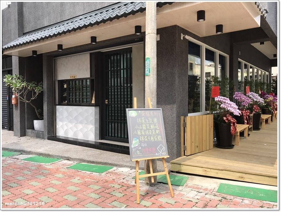 台南綠町抹茶-1