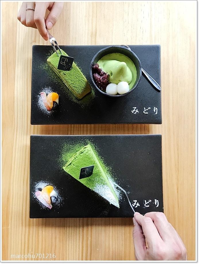台南綠町抹茶-9