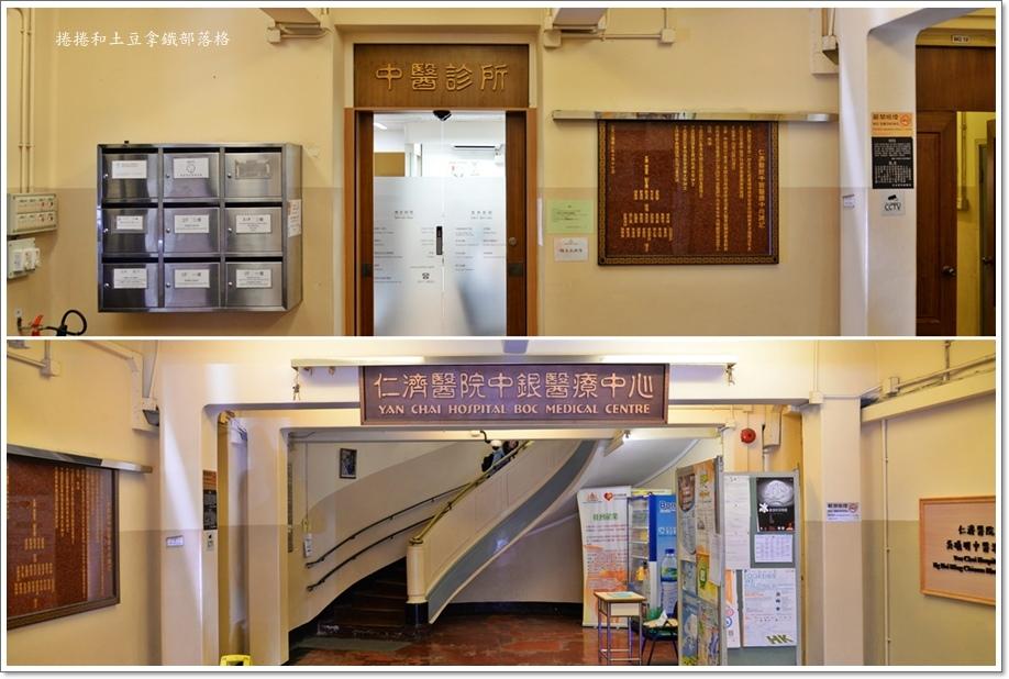 西營盤贊育醫院05