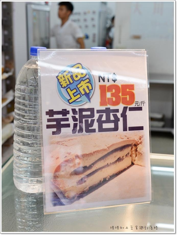 鳳山大川本舖-16