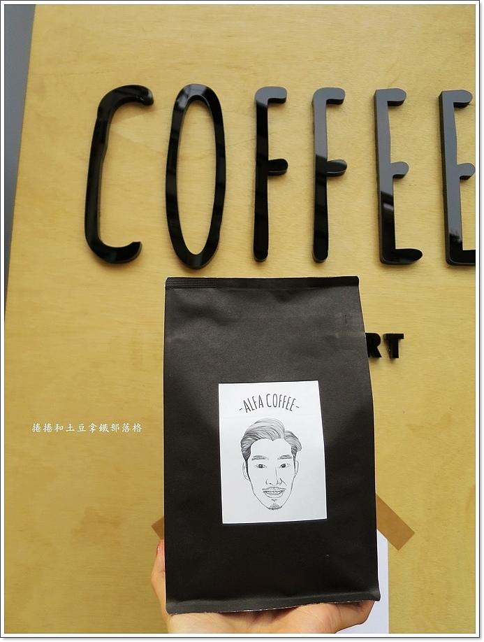 六合路ALFA CAFE