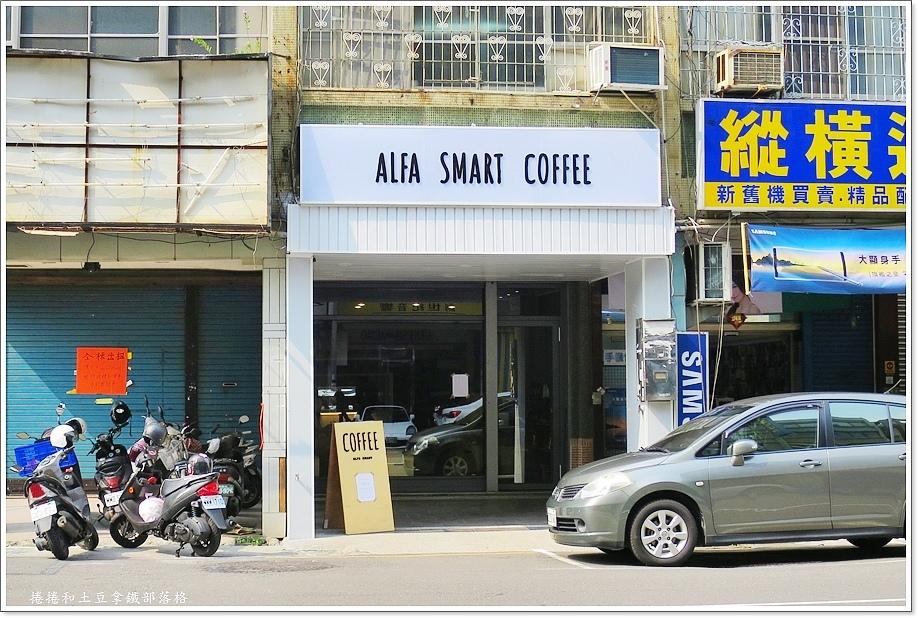 六合路ALFA CAFE-3