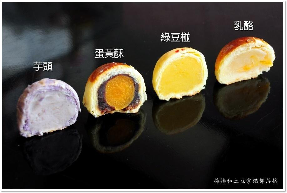 朵玫絲甜點森林23.JPG