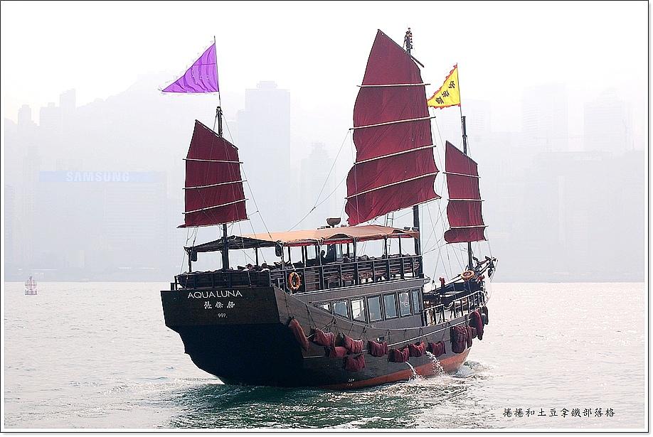香港張保仔號