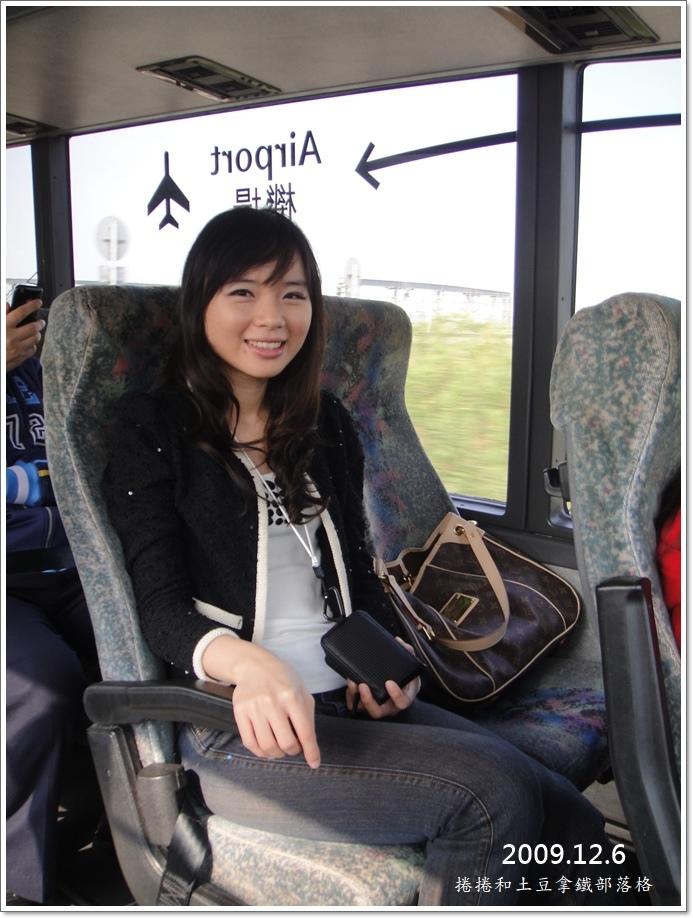 香港機場巴士-4