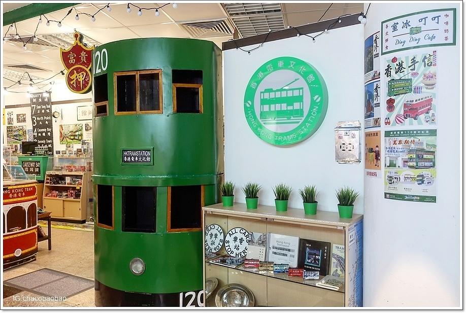 香港自由行20170503-4 香港電車文化館門口