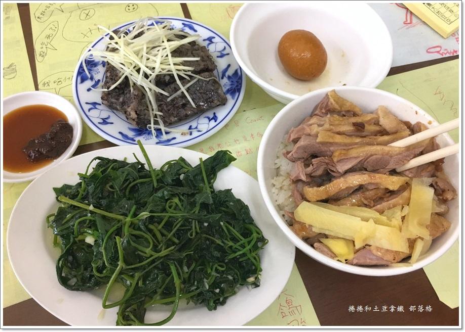 正宗鴨肉飯02.JPG