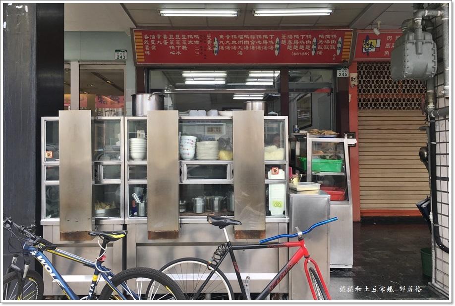 正宗鴨肉飯05.JPG