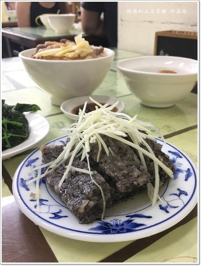 正宗鴨肉飯15.JPG