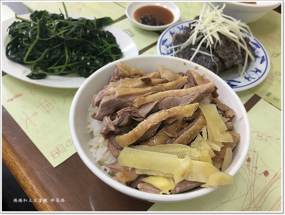 正宗鴨肉飯16.JPG